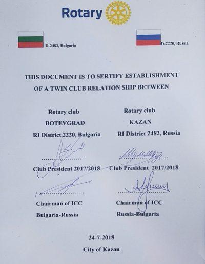 Ротари Клуб Казан, Русия